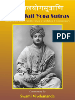 Patanjali Yoga Sutra by Swami Vivekananda.pdf