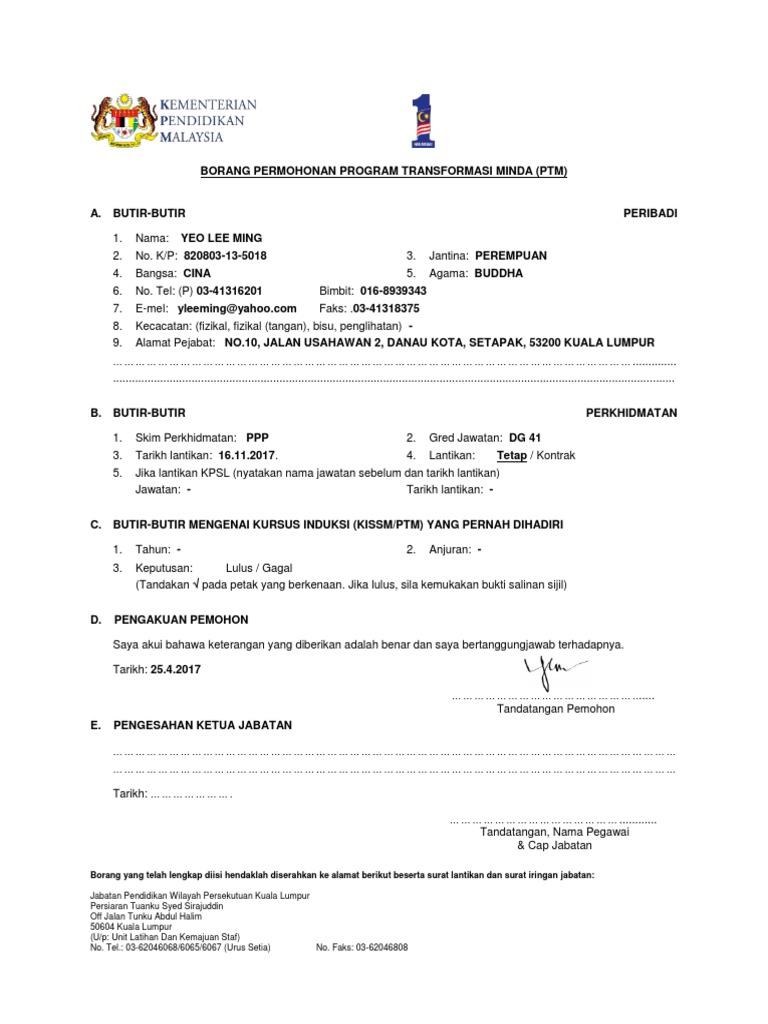 Borang Permohonan Ptm 2018 1