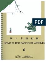 Novo Curso B Sico de Japon s Volume 6