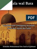 [eBook]-[SALAFIMEDIA]-al-wala-wal-bara