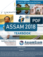 Assam 2018 Yearbook