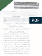 Aqeeda-Khatm-e-nubuwwat-AND sindh  5482
