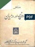 KRI-551_Oopar Neeche Aur Darmyan Urdu Lahore - Manto