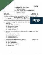 Surveyors Marine Hull Sample Paper.pdf