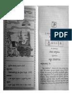1.అర్జున విషాదయోగం.pdf