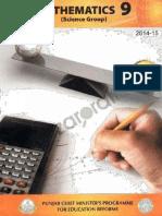 Mathematics  9th Science Group Punjab Text Books