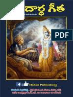 YadarthaGeeta-free_KinigeDotCom.pdf
