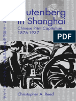 (Contemporary Chinese Studies) Christopher A. Reed-Gutenberg in Shanghai_ Chinese Print Capitalism, 1876-1937-Univ of British Columbia Pr (2004).pdf