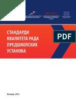Standardi predskolske ustanove.pdf