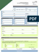 Jc p Applicationform