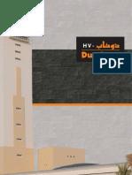 Ducab HV cable.pdf