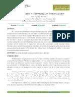 47. Hum - Knowledge Sharing in Current Scenario of Digitalization