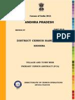 2816_PART_B_DCHB_KRISHNA.pdf
