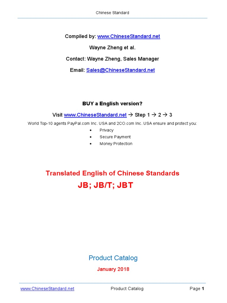 chinese machinery standard | Tablet (Pharmacy) | Mechanical ... on