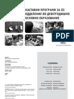 III_odd_nastavna_programa_MK-ALB.pdf