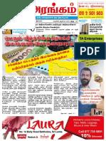 Arangam News E Paper 22 Jun 2018 18th Issue