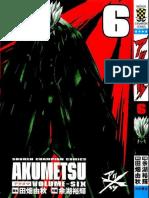 [Manga]Akumetsu Vol 06