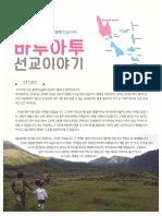 20180623-김희균