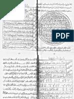 Book of Arabic Magic