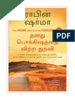 The Monk Who Sold His Ferrari Tamil.pdf