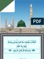 Al Barzanji PDF 001