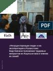 Новый отчет проливает свет на бедственное положение кыргызстанских трудящихся-мигрантов и членов их семей