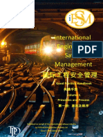 International Engineering Safety Management Volume 1v2