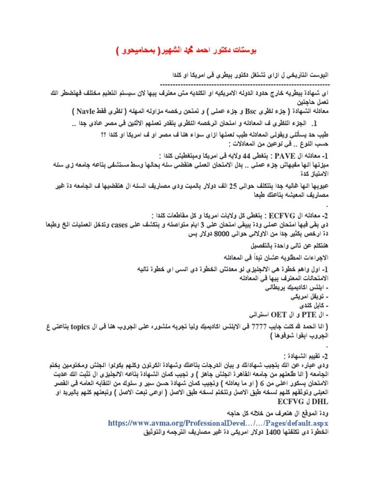 9154b552ed326 بوستات أحمد محمد