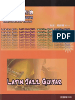 (Guitar Lesson) Latin Jazz Guitar - Eric Chuang.pdf