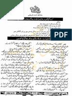 Imran Series-Naadim Teshaa MAQ