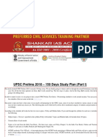 UPSC Prelims 2018 – 150 Days Study Plan (Part I)