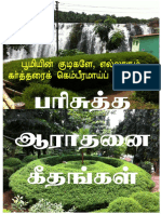 Songs Book-Link-sec.pdf