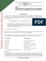 Abnt Nbr Iec 60601-2-8