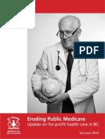 Eroding Public Medicare