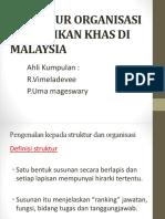 Edit Struktur Organisasi Pendidikan Khas Di Malaysia