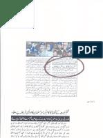 Aqeeda-Khatm-e-nubuwwat-AND TALEEMAT SAY DOOR  5549