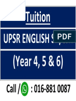 Tuition Banner