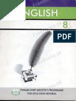 Punjab Textbook Board 8Th Class Urdu Book Guide | Asdela