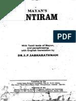 Mayans-Aintiram.pdf