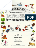 picture dictionary jap.pdf