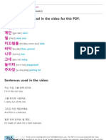 7 Random Korean Expressions Ep. 3 (P