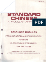 FSI Standard Chinese Resource Module Student Text