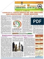 Employment Potential in Rural India