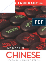 Living Language:Mandarin Chinese