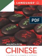 Living Language:Mandarin Chinese