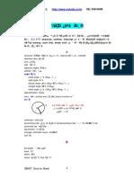 1208753731_수학_용어_정리-gmat[1].pdf