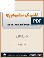 abless ki maslis e Shura by Allama Muhammad Iqbal.pdf