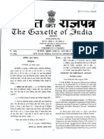 Amemdment Selection of DG
