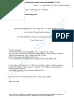 gong2016.pdf