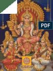 श्रीसूक्त - ShrIsUkta explained in Marathi